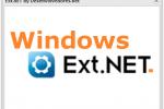Utilizando o componente Window